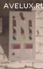 Емкости нержавеющие (заквасочник ОЗУ-630, ванна длительной п