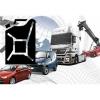 Глонасс, Контроль расхода топлива авто