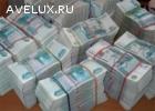 Инвестиций И Кредитов Предлагают 3% В Год.