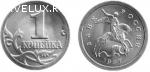 Куплю Российские монеты 1 и 5 копеек