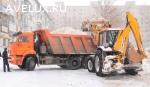 Мы осуществляем уборку снега и вывоз строительного мусора